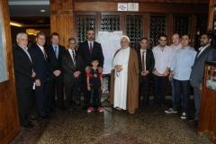 thumb_Ramadan_2013_Iraq_embassy_sao_paulo_brazil_00443_resize_600_600
