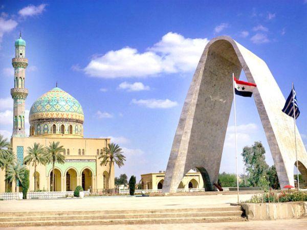 O Iraque